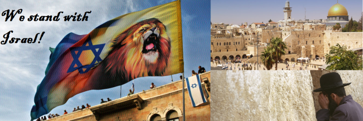 Help us support the Holy Land of God today!